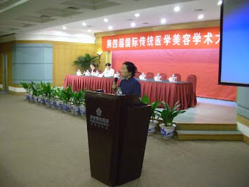 2005 – Received award at the Traditional Chinese Medicine and Acupuncture International Academic Exchange Conference in Singapore